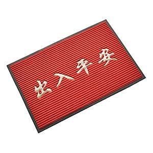 door mats outdoor doormat the edge sand pad a 58x78cm