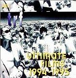 ULTIMATE FILMS 1994-1995 [DVD]