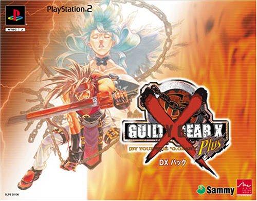 Guilty Gear X Plus [Deluxe Pack] [Japan Import]