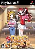 REC * DokiDoki Seiyuu Paradise [Limited Edition] [Japan Import]
