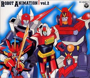 Amazon | ロボットアニメ大全集 ...