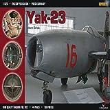 rolls royce decal - Yak 23 (TopShots)