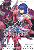 Mobile Suit Gundam SEED DESTINY THE EDGE (5) (Kadokawa Comics Ace A) (2006) ISBN: 4047138681 [Japanese Import]
