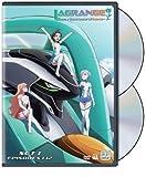Lagrange: The Flower of Rin-ne, Set 1 by Viz Media