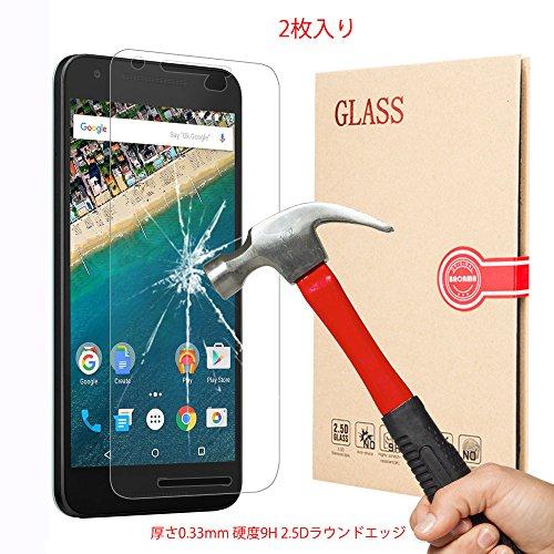 電子レンジドラッグ上院議員2枚入り Gooogle Nexus 5X 強化ガラスフィルム BACAMA 液晶保護フィルム 硬度9H 2.5D ラウンドエッジ加工 自動吸着シリコン加工 Nexus 5Xガラスフィルム 保護シート