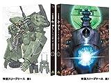 Space Battleship Yamato 2202 Love of the warrior 3[Blu-ray]