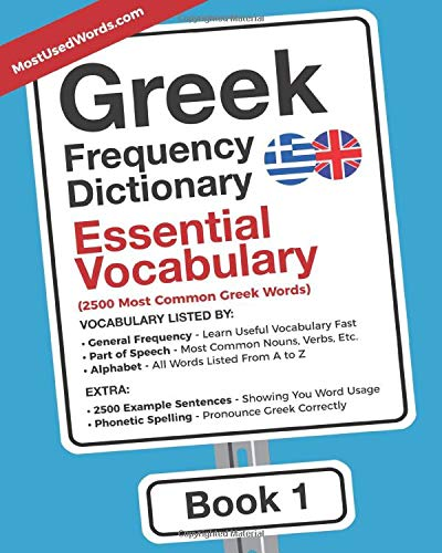 Greek Frequency Dictionary   Essential Vocabulary  2500 Most Common Greek Words  Greek English Band 1