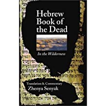 Hebrew Book of the Dead: In the Wilderness