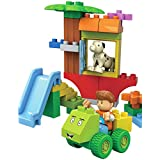 DIY Xpress - 30 pcs building blocks playful park garden set with slide, tree, plant, 4 wheel car, dog, & friend figure - every 3+ kid loves it for a long time fun in Lego Duplo compatible parts