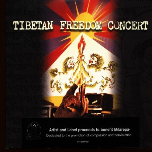 Tibetan Freedom Concert; New York City, June 1997 by Capitol
