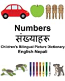 English-Nepali Numbers Children's Bilingual Picture Dictionary (FreeBilingualBooks.com) (English and Nepali Edition)