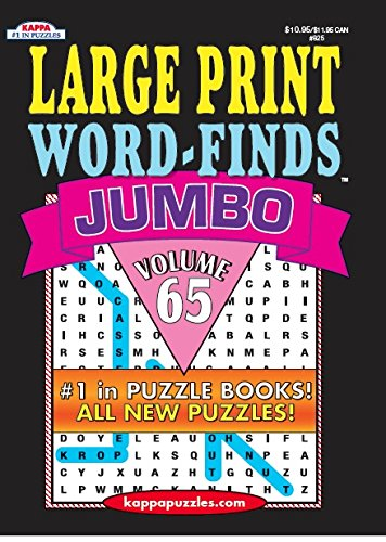 Large Word Finds Puzzle Book Word Search product image