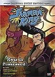 Shaman King - Ryu Is Possessed (Vol. 4) (Uncut)
