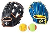 GP Parent-child Catchball Glove Baseball Set Parent Right Child Left