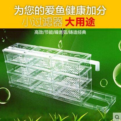 Dispositivo de filtro tanque del filtro acuario casero Trickle filtro superior del cartucho de filtro de cartucho acuario: Amazon.es: Oficina y papelería