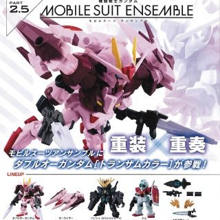 BANDAI Gundam Ensemble 2.5 Gashapon Figure set of 5 Banshee