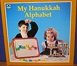 My Hanukkah Alphabet, Claudia Kunin, 0307137198