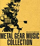 Metal Gear Solid 20th Anniversary by Various Artists (2007-07-17)