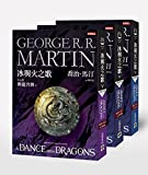 download ebook a dance with dragons: book five of a song of ice and fire (chinese edition) by george r. r. martin pdf epub