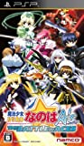 Mahou Shoujo Lyrical Nanoha A's Portable: The Battle of Aces (PSP the Best) [Japan Import]
