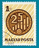 Used Hungary Postage Stamp (1972) 1fo Planned National Economy Scott Cat# 2178