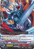 Cardfight!! Vanguard TCG - Dragon Armored Knight (EB03/042EN) - Cavalry of Black Steel