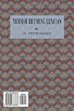 Yiddish Rhyming Dictionary, Nahum Stutchkoff, 1499333781
