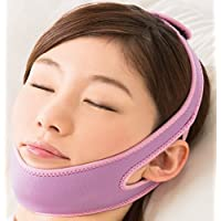 Sungpunet 1pcs New Product Anti snoring Chin Strap to Make You Have Good Sleep