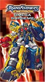 Transformers: Energon - Omega Supreme [VHS]