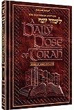A Daily Dose of Torah, Yosaif Asher Weiss, 1422601447