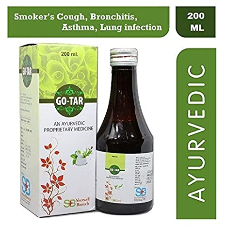Ayurvedic Cough Syrup For Bronchitis Bronchitis Contagious