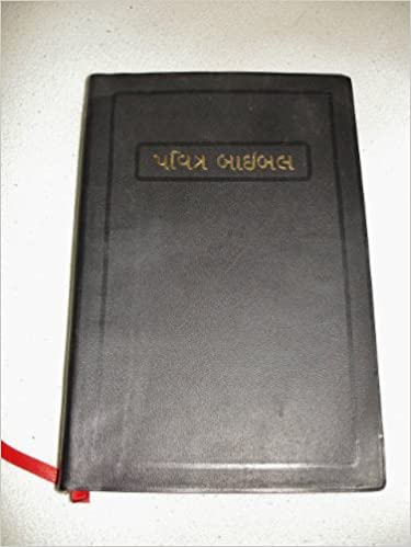 Pdf holy bible in gujarati