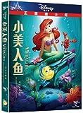 小美人鱼(钻石珍藏版)(DVD9)