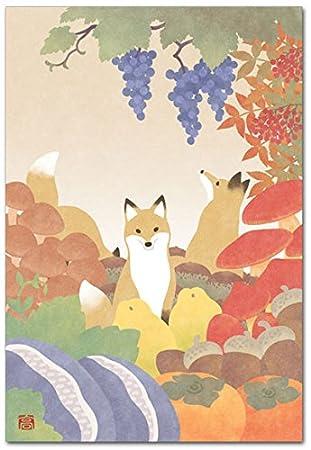 Amazon 秋のイラストポストカード きつねと秋の実り 絵葉書