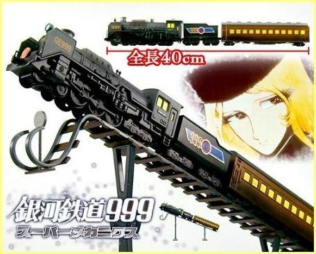 Galaxy Express 999 Super mechanics galaxy super express 999 issue (japan import) by TAITO (Galaxy Express 999 Figure)