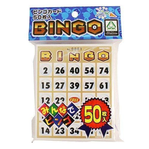 Bingo card 50 (japan import) Hanayama