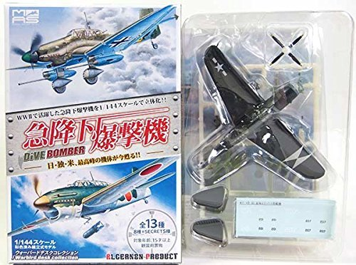 Algernon Product (ALGERNON PRODUCT) [8] Kafereo 1/144 Warbird desk collection dive bomber SB2C-4 HELLDIVER VB-83 Chapter 83 bombing squadron aircraft carrier Essex-based unit separately
