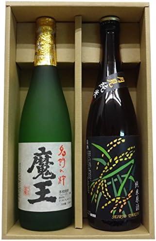 名門の絆魔王720ml&賀儀屋(かぎや)月見純米原酒720ml  飲み比べ2本セット