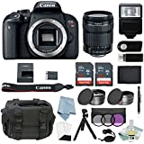 Canon EOS Rebel T7i Bundle With EF-S 18-135mm f/3.5-5.6 IS STM Lens + Canon T7i Camera Advanced Accessory Kit - Including EVERYTHING You Need To Get Started
