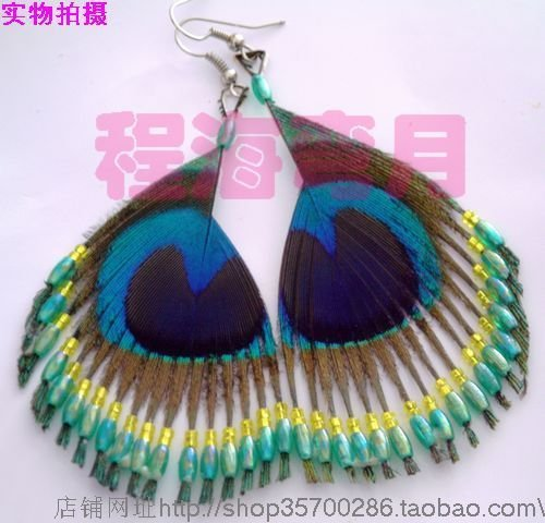 Original brand 100% authentic hand-woven natural peacock feather beaded earrings ethnic eyes