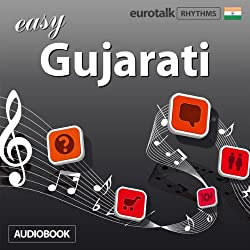 Rhythms Easy Gujarati