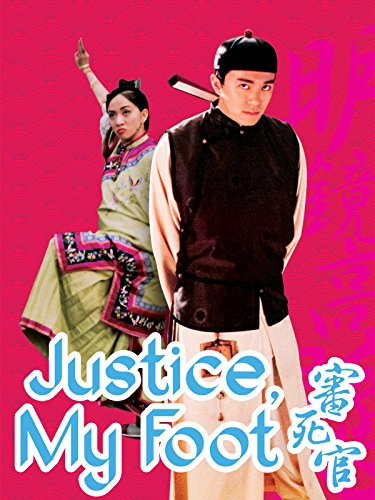 New Costume Drama Movies (Justice, My Foot!)