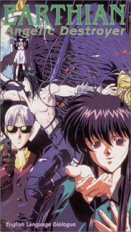 Earthian:Angelic Destroyer [VHS]