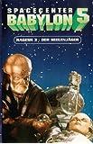 Spacecenter Babylon 5 - Teil 3: Ragesh 3/Der Seelenfänger [VHS]