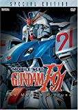 Mobile Suit Gundam F91: The Motion Picture (Special Edition)