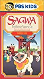 Sagwa - Family Fun [VHS]