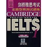 Cambridge IELTS 2 China Edition, UCLES, 7560026834