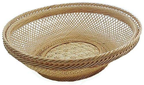 Woven Bamboo Basket Decorative Storage Oval Wicker Basket ()