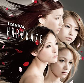 harukaze scandal mp3