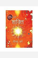 SHAKTI  (Hindi) Kindle Edition